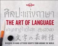 The Art of Language - купити і читати книгу