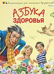 Обложки книг Наталья Чуб