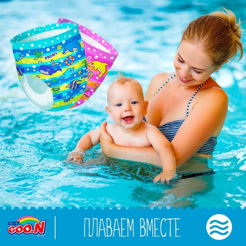 """Купить """"Підгузки-трусики для плавання Goo.N для дівчат, 12-20 кг, 12 шт. (853668)"""""""