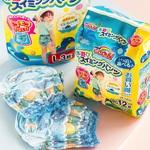 """Купить """"Підгузки-трусики для плавання Goo.N для хлопчиків, 6-12 кг, 12 шт. (853663)"""""""