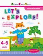 Англійська до школи. Let's explore! - купить и читать книгу