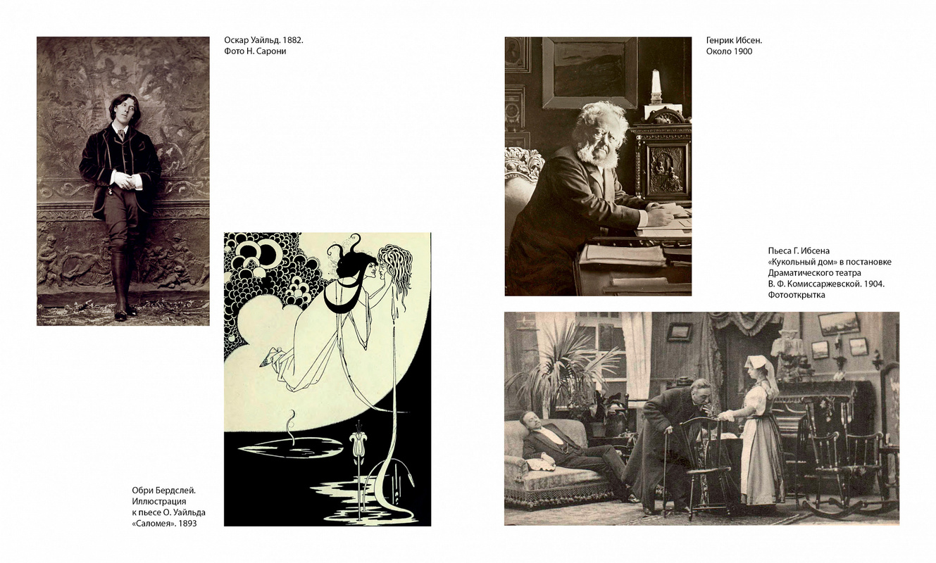 Что такое искусство? - купить и читать книгу