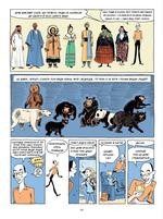 Sapiens. Історія народження людства. Том 1 (МІМ) - купить и читать книгу
