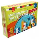 """Математичні матеріали для організації навчальних досліджень. 1 клас. Кейс """"Преміум"""" - купить и читать книгу"""
