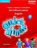 Quick Minds. Англійська мова. Підручник для 1 класу (+ Онлайн Аудіо матеріали) - купить и читать книгу
