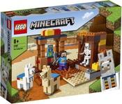 Конструктор LEGO Minecraft Торговый пост (21167) - купить онлайн