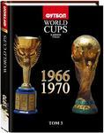 Все чемпионаты мира по футболу. Том 3. 1966, 1970