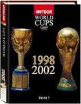 Все чемпионаты мира по футболу. Том 7. 1998, 2002