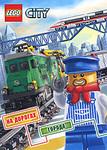 Lego City. На дорогах города. Книжка с наклейками