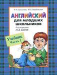 Книга с иллюстрациями художника А. Лукьянов