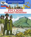 Обложки книг Владимир Малов