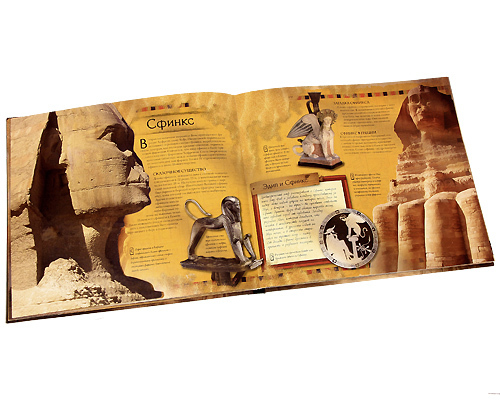 """Купить книгу """"Загадки мумій. Таємниці гробниць, прокляття фараонів"""""""