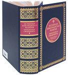 """Купить книгу """"Истинная христианская религия Эммануила Сведенборга, служителя Господа Иисуса Христа (подарочное издание)"""""""