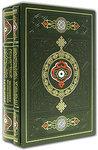Коран. Хадисы пророка (подарочный комплект из 2 книг)