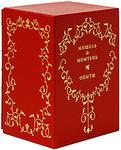 Опыты (подарочный комплект из 3 книг)