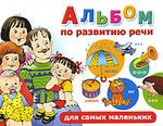 Книга с иллюстрациями художника Людмила Двинина
