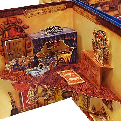 """Купить книгу """"Дом Бабы-Яги. Книга-панорама"""""""