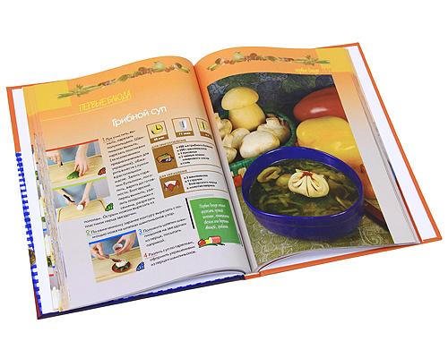 """Купить книгу """"Искусство украшения блюд"""""""