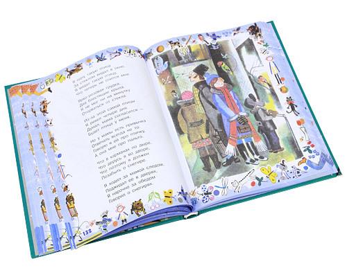 """Купить книгу """"Лучшие стихи детям от года до 5"""""""