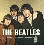 """Фото книги """"The Beatles. Иллюстрированная биография"""""""
