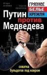 Обложки книг Игорь Осовин