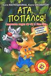 Обложка книги Екатерина Матюшкина