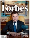 """Книга """"Девятый номер Forbes. Частные инвестиции"""" обложка"""