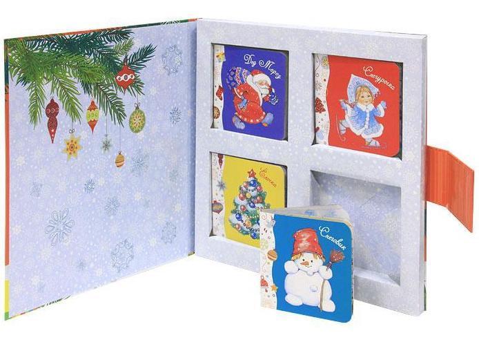 """Купить книгу """"Подарок под елочку (подарочный комплект из 4 книг)"""""""