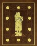 Воин и Солдат. История военного костюма (эксклюзивное подарочное издание)