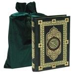 """Обложка книги """"Коран (эксклюзивное подарочное издание)"""""""