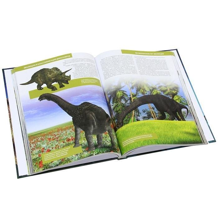 """Купить книгу """"Динозавры"""""""