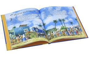 """Купить книгу """"Библия для малышей"""""""