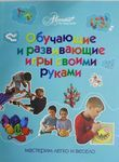 Обложки книг Оксана Пойда