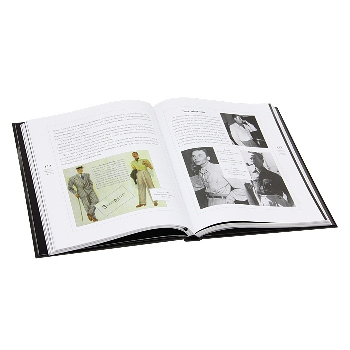 """Купить книгу """"Настоящему мужчине. Путеводитель по мужскому стилю"""""""