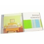 """Купить книгу """"Цвет в интерьере дома"""""""