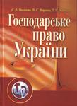 Обложка книги С.В. Несинова