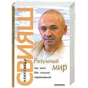 Молитва живые помощи на русском языке когда читать