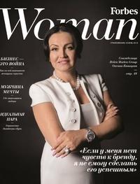 "Купить книгу ""Forbes №20, октябрь 2012. Рейтинг 200 крупнейших компаний. Forbes Woman №5"""