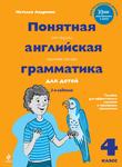 Обложки книг Наталья Андреева