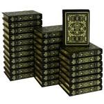 Всемирная библиотека поэзии (подарочный комплект из 28 книг)