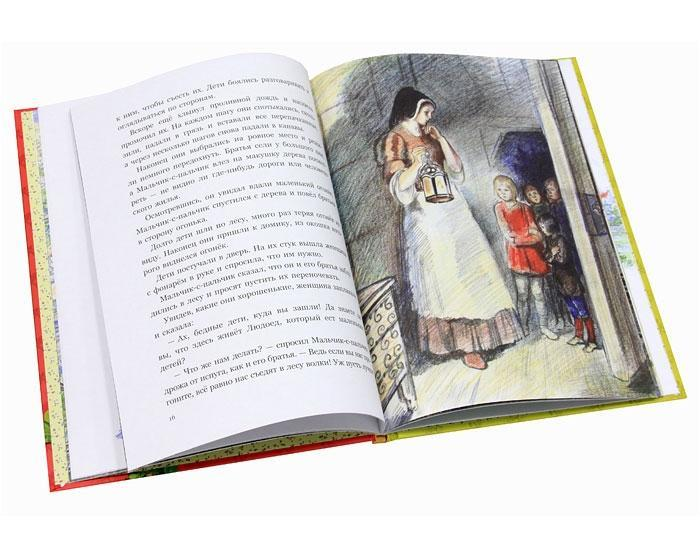"""Купить книгу """"Шарль Перро. Сказки"""""""