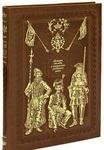 История одежды и вооружения российских войск (эксклюзивное подарочное издание)