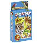 Животные (набор из 36 карточек)