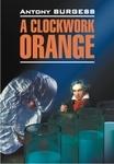 A Clockwork Orange - купити і читати книгу