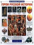 Обложка книги Наталия Алексеева