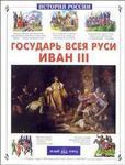 Обложка книги Александр Толстиков
