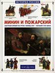 Обложки книг Сергей Истомин