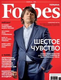 """Купить книгу """"Forbes (февраль 2013)"""""""