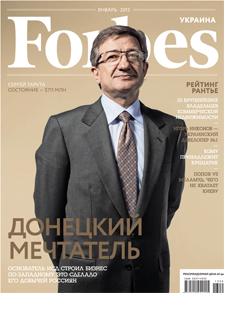"""Купить книгу """"Forbes (январь 2013)"""""""