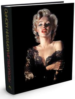 """Купить книгу """"Мэрилин Монро. Метаморфозы"""""""